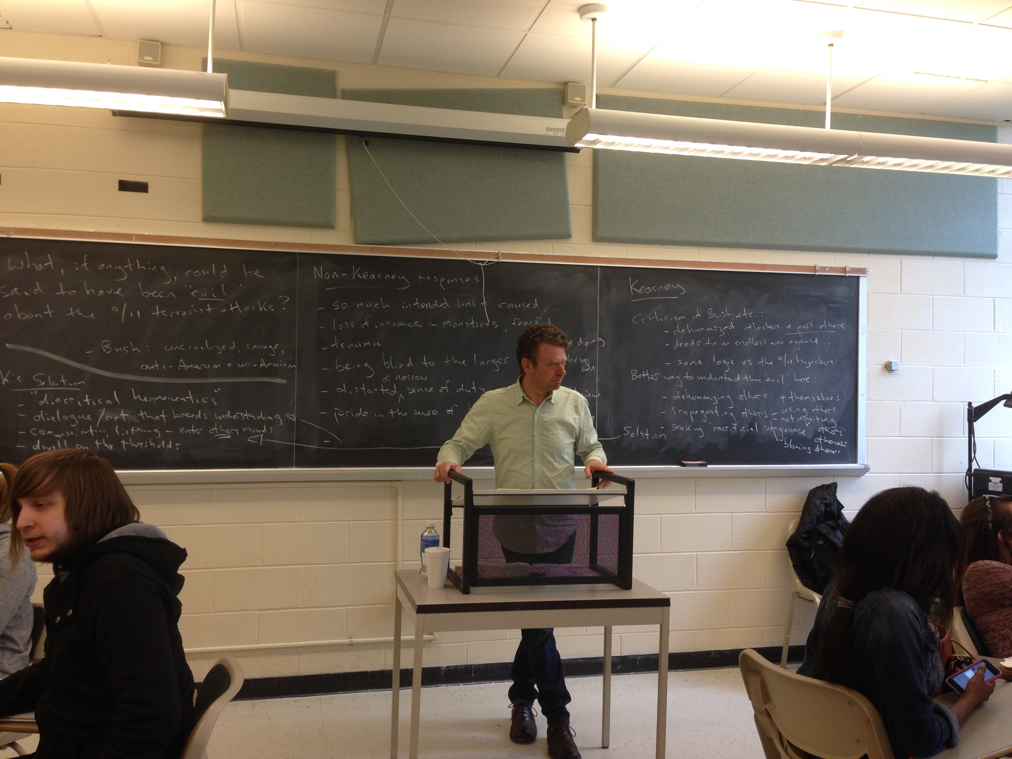 Inspiring professors